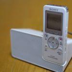 ラジオ英会話に、普段使いに、ボイスレコーダーにもなる録音対応ラジオ