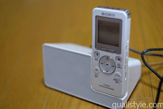 普段使いのラジオとしても大活躍。