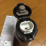 オフィスで使う水筒(マイボトル)、少し大きめ容量のはどれがいい?