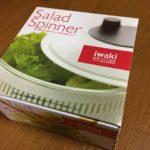 耐熱ガラスボウル製のiwakiサラダスピナーが良い