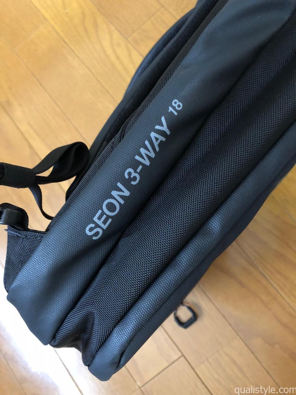 MAMMUT Seon 3-Way は薄マチ