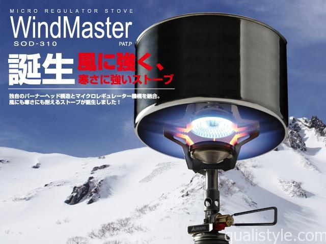 メーカーサイトよりhttp://www.shinfuji.co.jp/soto/products/sod-310/