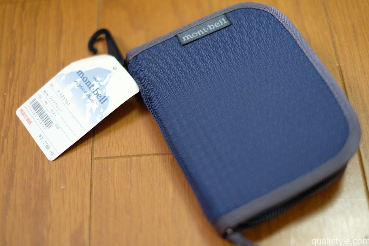 モンベルの財布