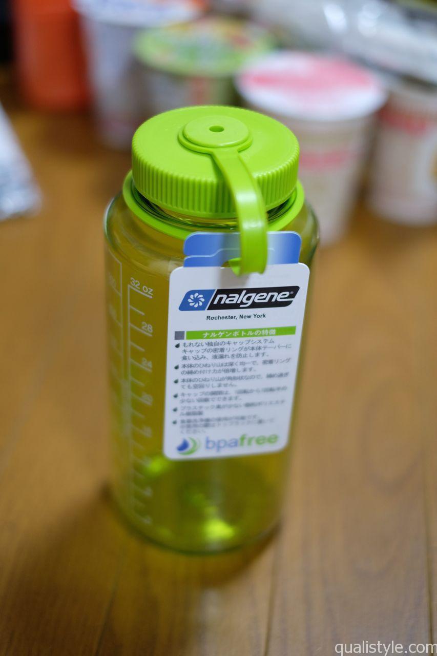 黄色はカップラーメン用に常温の水を入れます。