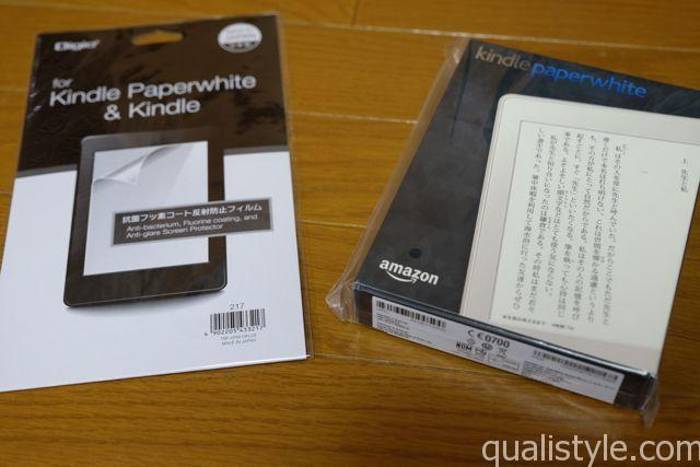 Kindle Paperwhite と 液晶保護カバー